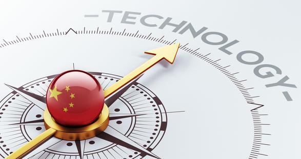Chine : la fintech bâtit son empire