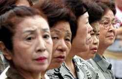 """""""En 2030, 33 % de la population japonaise aura plus de 65 ans"""""""