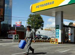 Une levée de fonds record de 70 milliards de dollars pour Petrobras