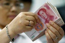 Le PIB de la Chine a atteint les 5 800 milliards de dollars