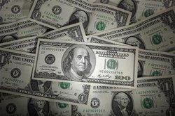 Déficit budgétaire américain : un trou sans fond