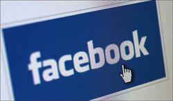 Facebook : toujours plus vite