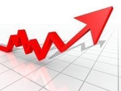 L'inflation ralentit