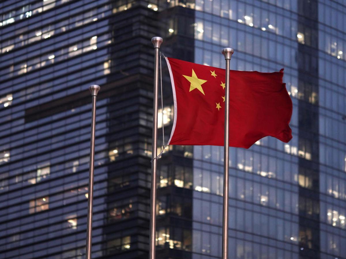 Quelle est la stratégie de Pékin pour l'économie chinoise ?