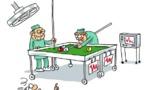 Médecins en grève !!!