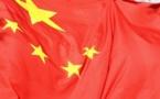 L'économie chinoise croît de 7,8 % en 2012